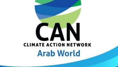 Photo of البيان الختامي للجمعية العامة 2020 لشبكة العمل المناخي بالعالم العربي.